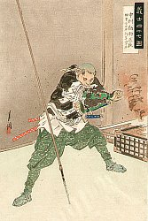 47 Ronin - Kansuke - 47 Ronin