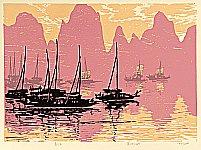 Hundert Ansichten von China