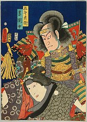 Bijin and Samurai, 1860