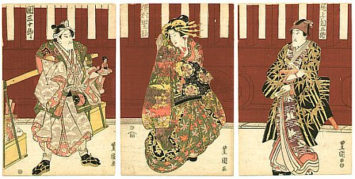 Doll Seller and Courtesan - Kabuki Scene