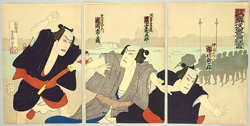 By Baido Hosai - Fighting at Sumida River - Kabuki