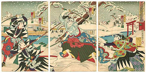 By Baido Hosai - The Last Battle - Kanadehon Chushingura
