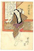 Kabuki Prints of the Bunka Era