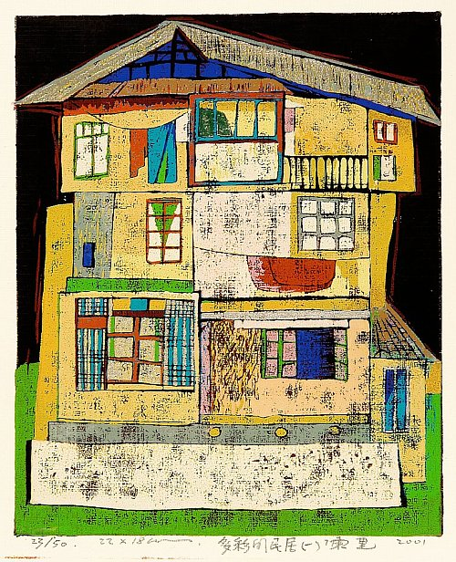 Colorful House No.1, 2001