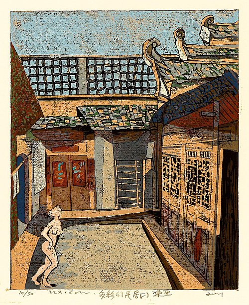Chinese Prints - Introduction