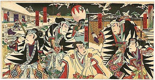 chushingura ukiyo e2 Samurai, Seppuku and.... Keanu Reeves?