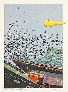 The Birds of Asakusa, 1991