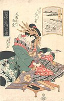 Eisen Ikeda 1790-1848