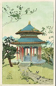 The Little Pavillion, 1935