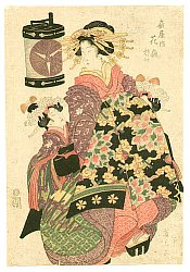 Courtesan Hana-ogi