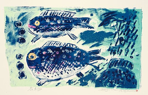 Fish's Delight - 2005 - Silkscreen