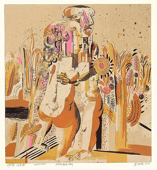 Astonishment - 2000 - Reduction Woodblock Print