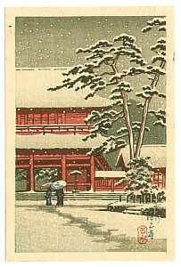 By Hasui Kawase - Zojoji Temple on a Snowy Day