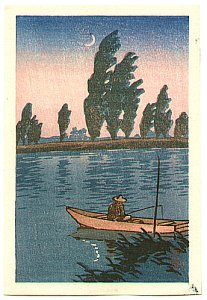 By Hasui Kawase - Fisherman