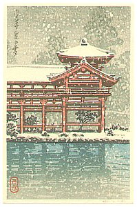 By Hasui Kawase - Snowy Byodoin Temple