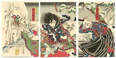 heroes_suikoden5.jpg