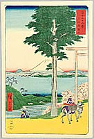 Hiroshige - 36 Views of Mt. Fuji