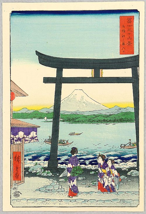 Enoshima - Thirty-six Views of Mt.Fuji