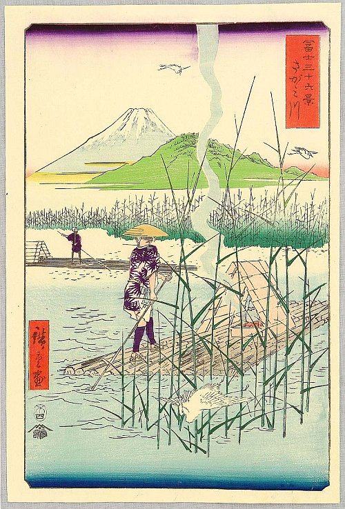 Sagami River - Thirty-six Views of Mt.Fuji