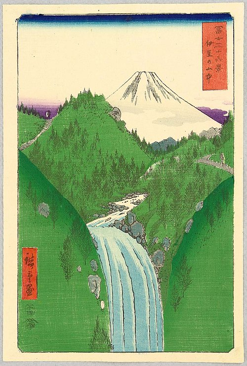 Izu Mountains - Thirty-six Views of Mt.Fuji
