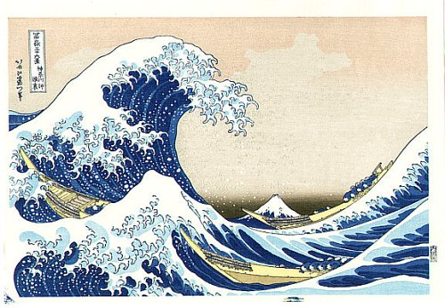 36 Views of Mount Fuji - No. 1 - The Great Wave off Kanagawa