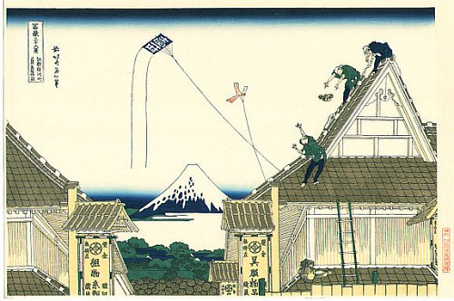 36 Views of Mount Fuji - No. 11 - Kites fly on top of the Mitsui Store where the craftsmen are working on top of the roof.