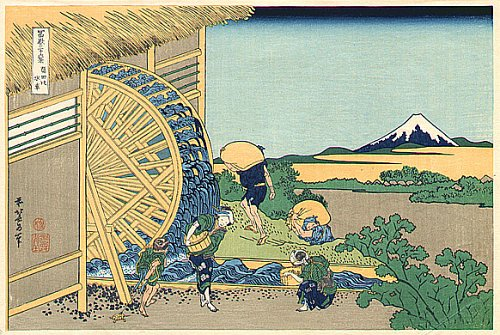 36 Views of Mount Fuji - No. 16 - Water-Wheel at Onden.