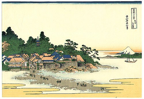 36 Views of Mount Fuji - No. 17 - Inns at Enoshima island in Sagami province.