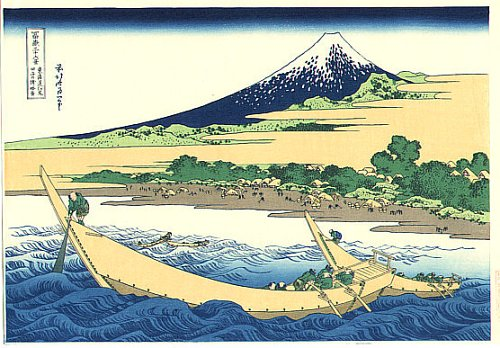 36 Views of Mount Fuji - No. 18 - Fishing boats at Tago-no-ura Bay in Ejiri.