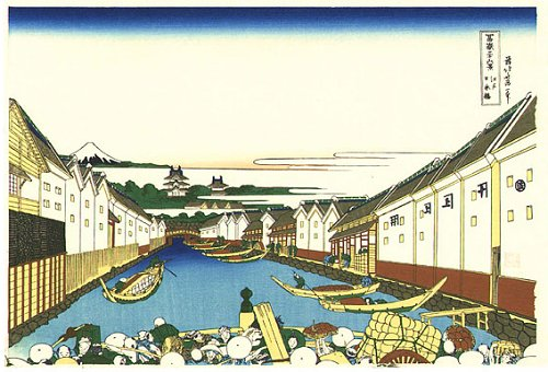 36 Views of Mount Fuji - No. 21 - Mt. Fuji and Edo Castle are seen far away from the crowded Nihonbashi Bridge.