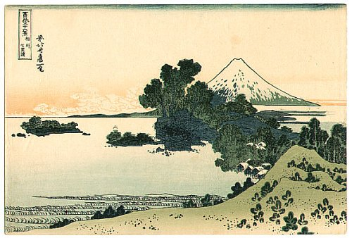 36 Views of Mount Fuji - No. 30 - Shichiri-ga-hama beach in Suruga province.