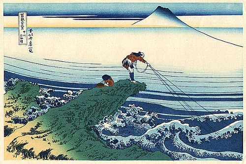 36 Views of Mount Fuji - No. 32 - Fisherman and a child are on a rock casting net into the swollen river.