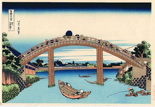 36 Views of Mount Fuji - No. 4 - Mannen Bridge at Fukagawa in Edo