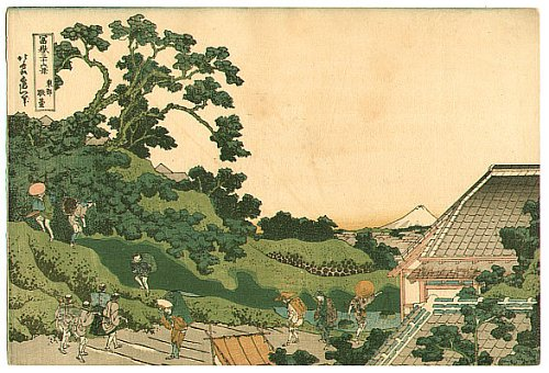 36 Views of Mount Fuji - No. 5 - Surugadai in Edo