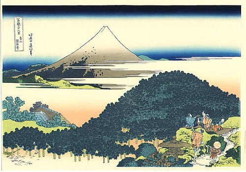 36 Views of Mount Fuji - No. 6 - The cushion pines and sightseeing people at Aoyama