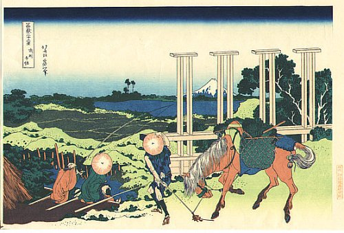36 Views of Mount Fuji - No. 7 - A man with a horse and two fishermen are marvelling at Mt. Fuji at Senji in Bushu.