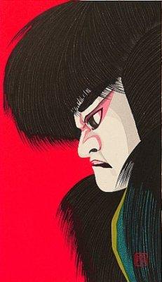 By Ido Masao - Bunraku Puppet - Bunshichi