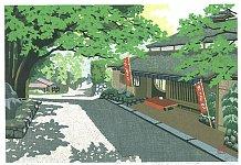 Ido Masao - Kyomi Pass