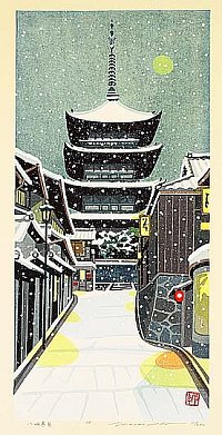 By Ido Masao - Yasaka Pagoda in Winter