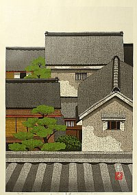 Town Scene in Kyoto