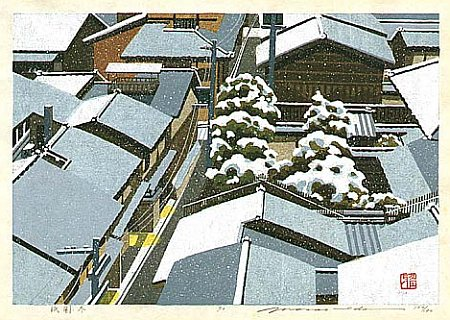 Gion in Winter