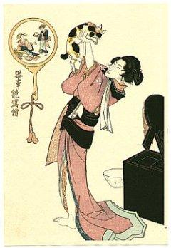 By Kunisada Utagawa 1786-1865