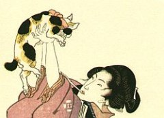 Japanese Cat - By Kunisada Utagawa 1786-1865