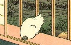 Asakusa Ricefields - Detail
