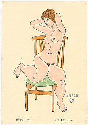 By Sone Kiyoharu - Nude on Chair, 1979