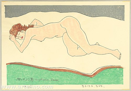 Sleeping Nude, 1980