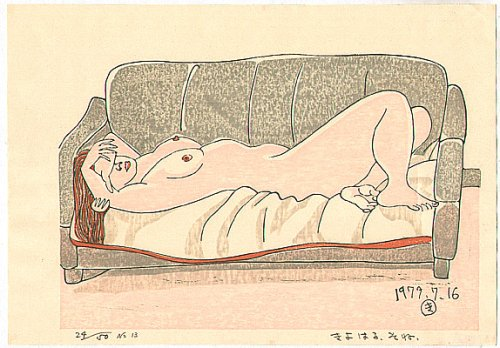 Female Nude Lying on Sofa