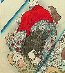 Japanese Tattoos - Under Water - Suikoden - Detail