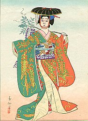 edutainment gt  japanese art