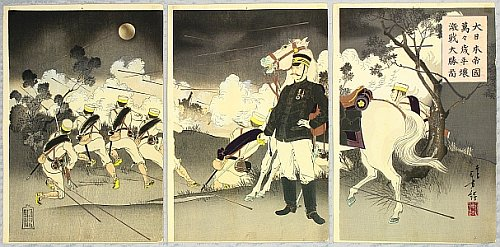 pan zhongqi sino japanese dispute over Following the russian refusal to accept japanese demands for control over korea, on february 8th 1904 japan attacked the russian fleet in port arthur and tchemulpo.